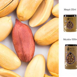 Φιστίκι Αράπικο Ελλάδος | Nuts Collection