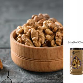 Καρύδια Ψίχα Ελλάδος | Nuts Collection