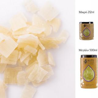 Αλόη Με Ζάχαρη Ταϋλάνδης|Nuts Collection