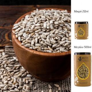 Ηλιόσπορος Ψίχα Φυσικός Βουλγαρίας |Nuts Collection